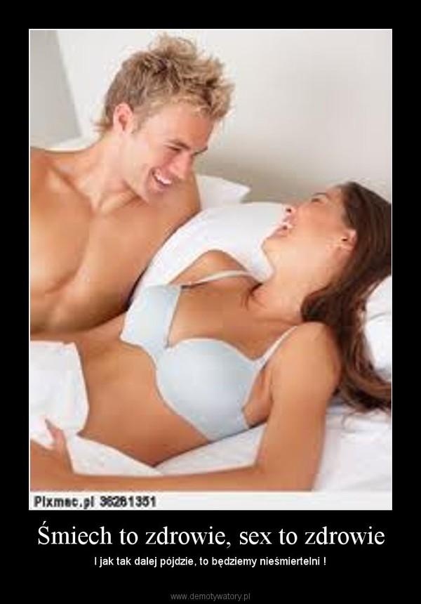 Секс a секс