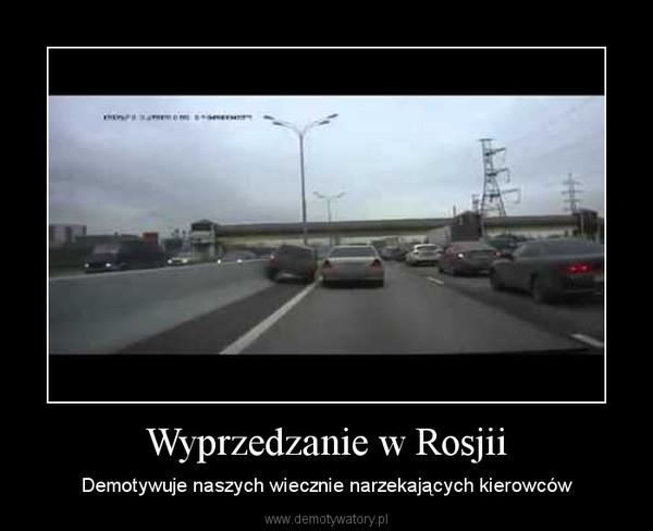 Wyprzedzanie w Rosjii – Demotywuje naszych wiecznie narzekających kierowców