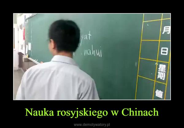 Nauka rosyjskiego w Chinach –