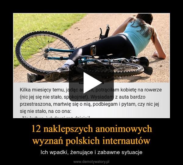 12 naklepszych anonimowychwyznań polskich internautów – Ich wpadki, żenujące i zabawne sytuacje