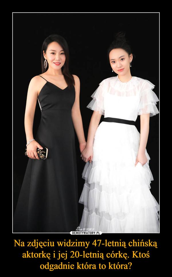 Na zdjęciu widzimy 47-letnią chińską aktorkę i jej 20-letnią córkę. Ktoś odgadnie która to która? –