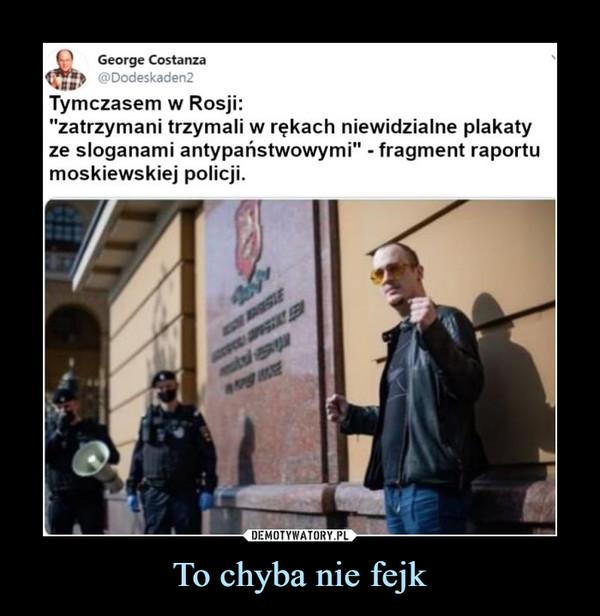 """To chyba nie fejk –  George Costanza@Dodeskaden2Tymczasem w Rosji:""""zatrzymani trzymali w rękach niewidzialne plakatyze sloganami antypaństwowymi"""" - fragment raportumoskiewskiej policji.SEsts/ang SE"""