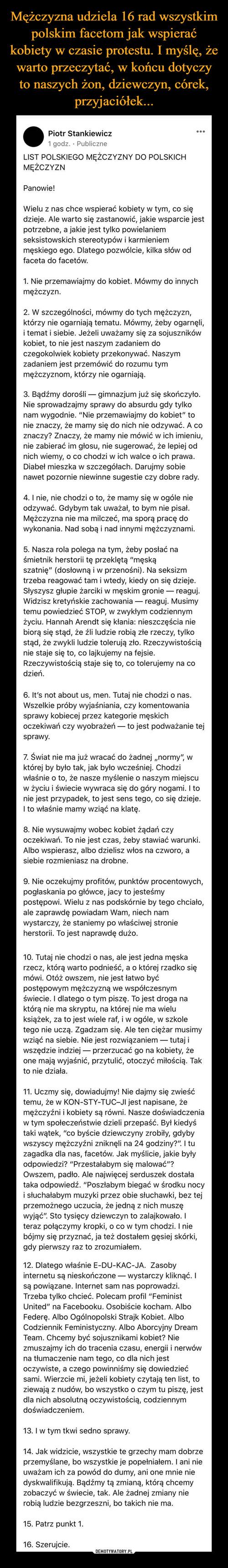 Mężczyzna udziela 16 rad wszystkim polskim facetom jak wspierać kobiety w czasie protestu. I myślę, że warto przeczytać, w końcu dotyczy to naszych żon, dziewczyn, córek, przyjaciółek...