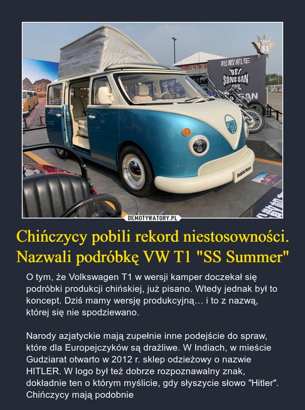 """Chińczycy pobili rekord niestosowności. Nazwali podróbkę VW T1 """"SS Summer"""" – O tym, że Volkswagen T1 w wersji kamper doczekał się podróbki produkcji chińskiej, już pisano. Wtedy jednak był to koncept. Dziś mamy wersję produkcyjną… i to z nazwą, której się nie spodziewano. Narody azjatyckie mają zupełnie inne podejście do spraw, które dla Europejczyków są drażliwe. W Indiach, w mieście Gudziarat otwarto w 2012 r. sklep odzieżowy o nazwie HITLER. W logo był też dobrze rozpoznawalny znak, dokładnie ten o którym myślicie, gdy słyszycie słowo """"Hitler"""". Chińczycy mają podobnie"""