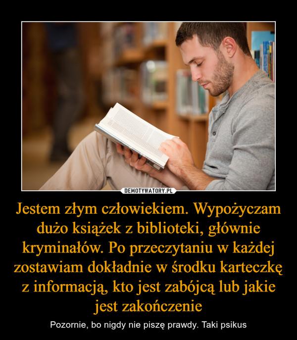 1543059145_oocdun_600.jpg