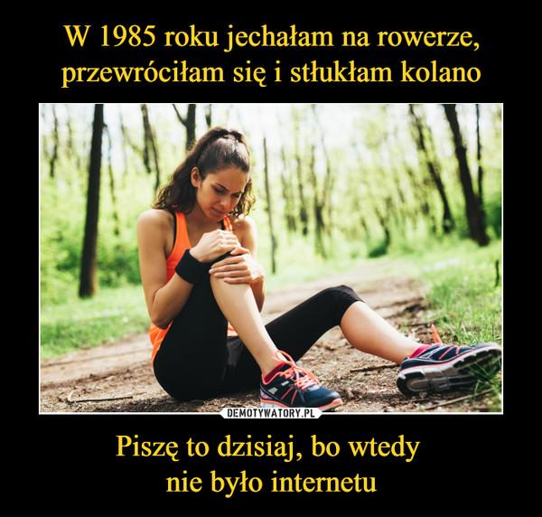 1552351170_mgvijq_600.jpg